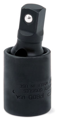 Picture of IP80D Universal Joint Ball Swivel Lock Button 2 1/2 in.